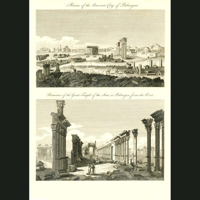 Fine art print for sale. Temple Of The Sun In Palmyra