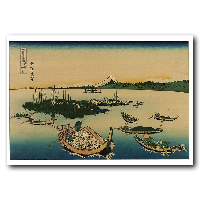Fine art print for sale. Boats Poling To An Island