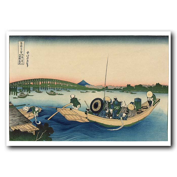 Fine art print for sale. Ferry Crossing A River