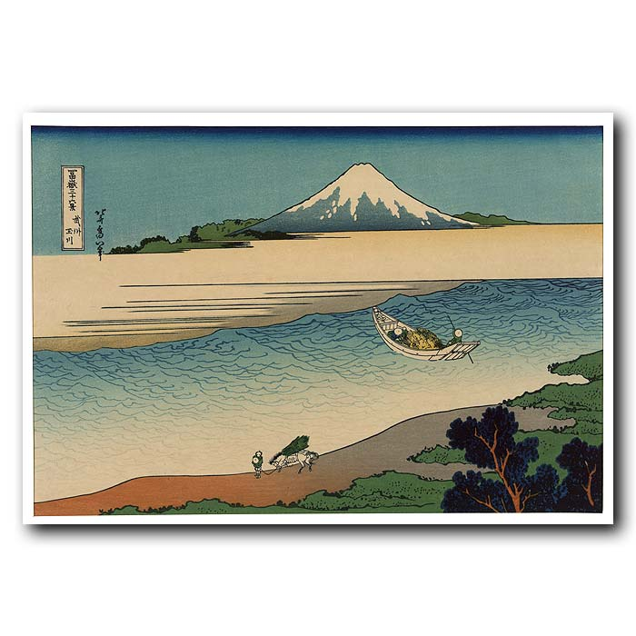 Fine art print for sale. Boat Poling Across The River