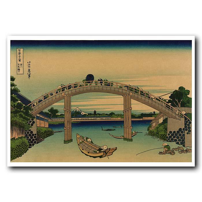 Fine art print for sale. People Crossing A Bridge