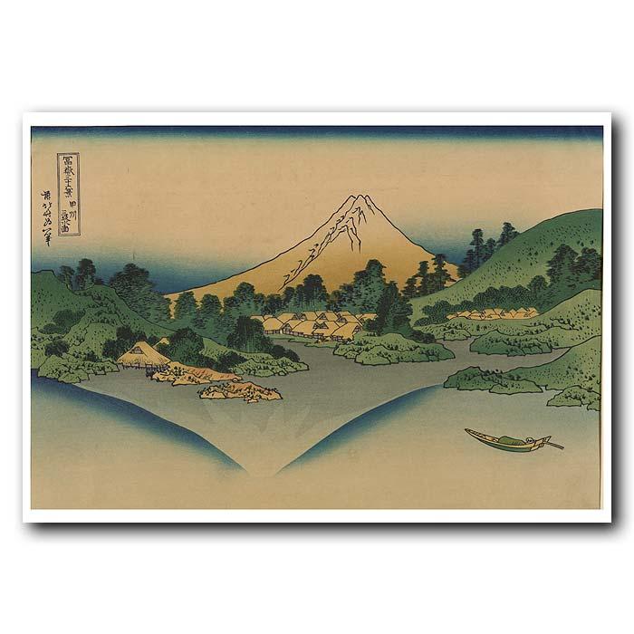 Fine art print for sale. Mt.Fuji Reflected In A Lake