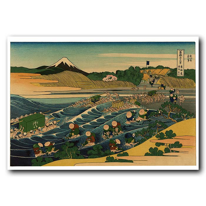 Fine art print for sale. People Crossing A River